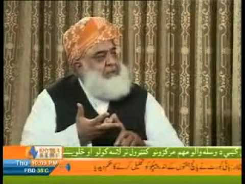 Maulana Fazlur Rehman Pushto Interview to AVT Khyber on 06-07-2011 (complete)