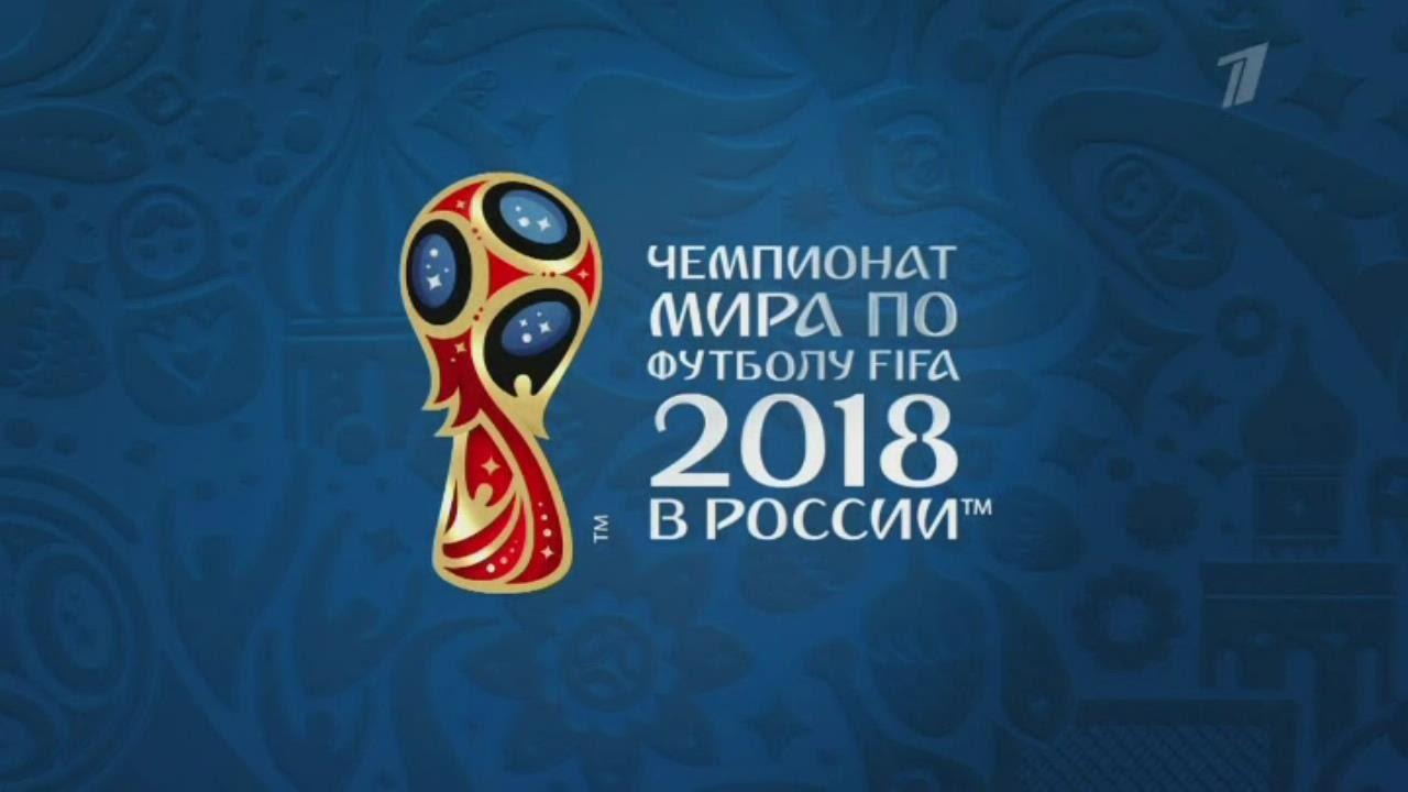 Виталий Мутко: вброс в СМИ о том, что Россия купила право проведения ЧМ, ожидается 7-8 апреля