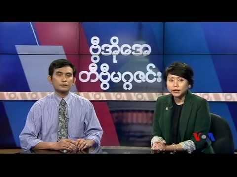 Burmese TV Magazine - Sept. 27, 2014