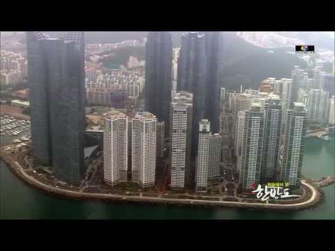 130429 Busan,south Korea video