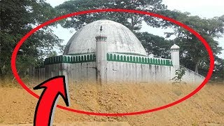 Download দেখুন বাংলাদেশে মাটি ফুড়ে বেরিয়ে এলো গায়েবী মসজিদ !!! জানলে অবাক না হয়ে পারবেন না !! 3Gp Mp4