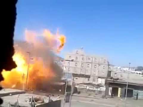 Explosions in Yemeni MoD