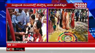 Nara Bhuvaneswari Participates in Sankranti Celebrations at Naravaripalle