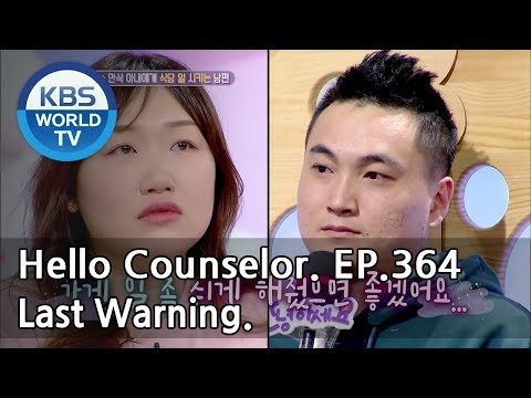 Husband makes pregnant wife with 3 sons work! [Hello Counselor Sub: ENG,THA/2018.05.14]