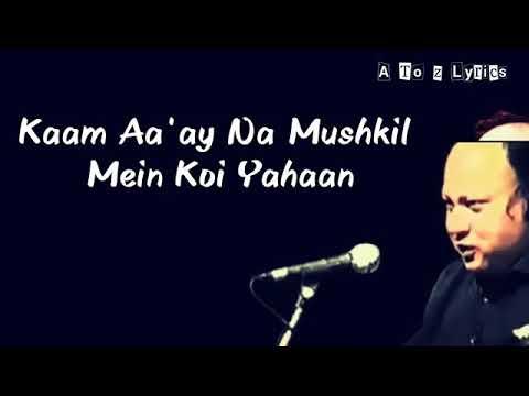 Kaam Aaye Na Mushkil Mein Koi Yahan
