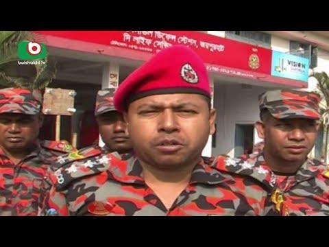 জয়পুরহাটে আগুনে পুড়ে একই পরিবারের আটজন নিহত | Joypurhat Fire | BD Breaking News | Moumita | 08Nov18