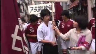 弓道部インタビュー