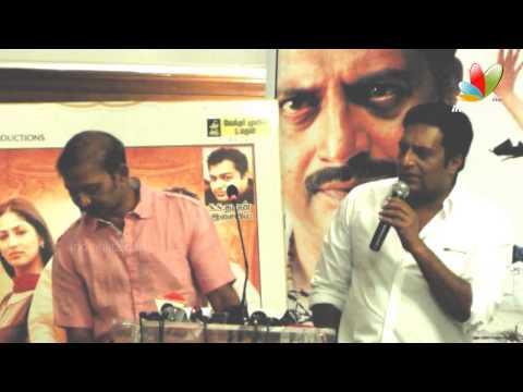 media gowravam full new tamil movies 2013 free