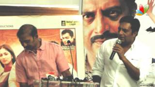 3 - Press Interacting with Prakashraj and Director Radha Mohan | Gauravam Press Meet | Tamil movie