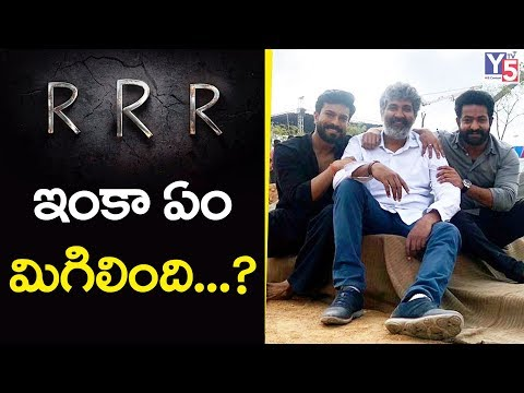 Ram Charan And Jr NTR Remuneration For SS Rajamouli Multistarrer | #RRR Movie News | Y5 Tv