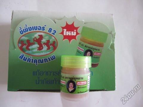 Лекарства в таиланде от грибка ногтей
