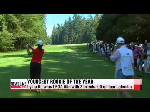 Lydia Ko becomes LPGA′s youngest rookie of the year   리디아 고, LPGA 최연소 신인왕 확정