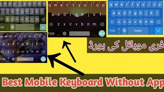 Best Mobil Keyboards without Apk || Free mobil Keyboard || Best Keyboard Without App