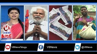 Gaddar About Political Entry | Liquor Chocolates | Azharuddin Vs Anjan Kumar | Teenmaar News