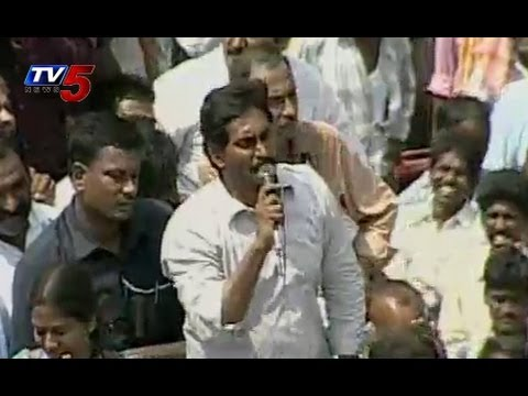 Ys Jagan Vinukonda Road Show video