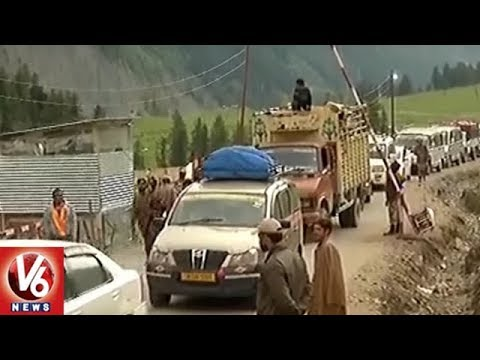 Amarnath Yatra Halted Due To Rain In Jammu And Kashmir | V6 News