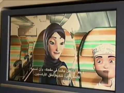 Flug nach Thailand mit Oman Air