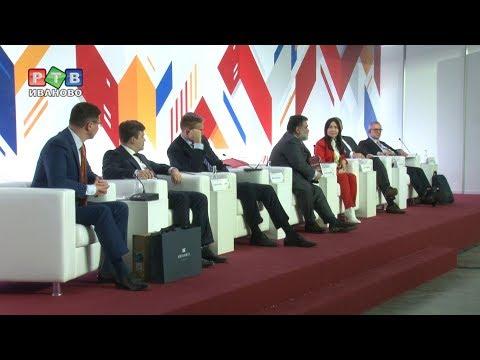 Шестой всероссийский форум легпрома в Иванове