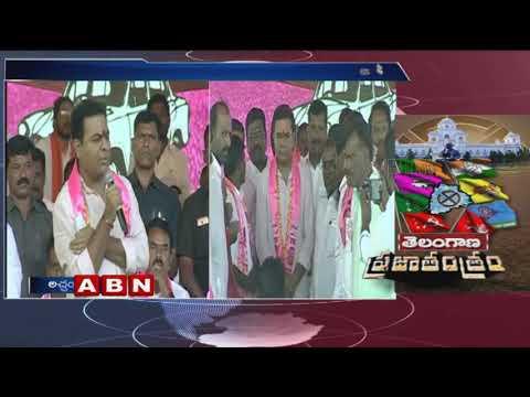 Minister KTR Speech at TRS Praja Ashirvadha Sabha In Achampet | ABN Telugu