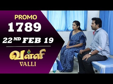 Valli Promo 22-02-2019 Sun Tv Serial Online