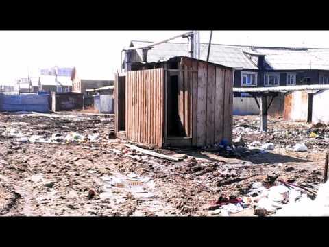 Россия  Якутск Ужас  Грязь  Позор Хаос Старые дороги Нищита Помои