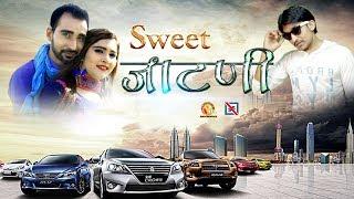 Sweet Jatani   TR   Divya   Latest Haryanvi Songs Haryanavi 2018   Most Popular DJ Songs