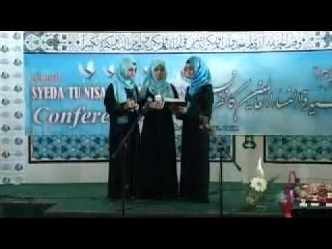 Izat Khuda Ke Fatimasa   Hashim Sisters   Lyz Conference video