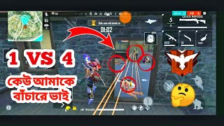 SOLO VS SQUAD RANK GAMEPLAY 19 KILL//GAMING SUBRATA