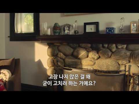 download lagu Gnash - Home Ft. Johnny Yukon 한국어 자막 뮤직비디오 gratis