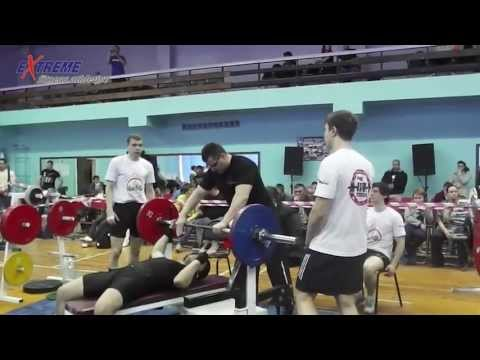 Extreme Fitness Athletics в Челябинске
