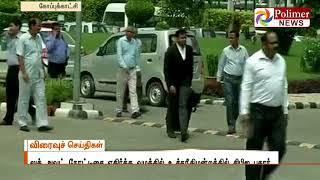 Kartick Chidhambaram closed his foreign accounts: CBI   Polimer News
