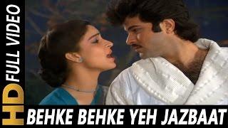 Behke Behke Yeh Jazbaat| Anuradha Paudwal, Mohammed Aziz| Aap Ke Saath 1986 Songs|Anil Kapoor,Rati