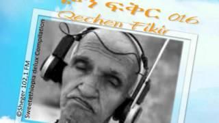 Qechen Fikir 016 (Radio Drama) Sheger 102. 1 FM - MP4