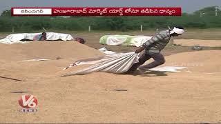 Farmers Are Suffering For Unseasonal Rains | Karimnagar Dist