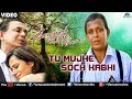 Download TU MUJHE SOCH KABHI (Zindagi Tere Naam) MP3 song and Music Video