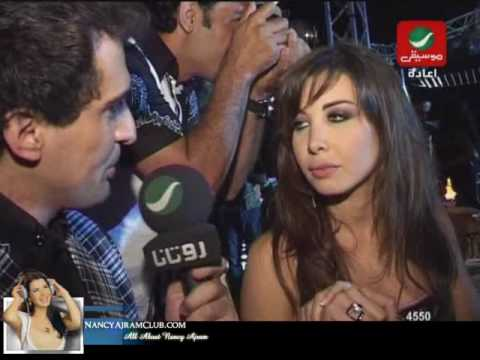 Nancy Ajram- In Cyrine Abdelnour's Wedding- Akher El Akhbar- Interview (rotana) video