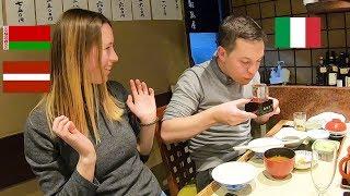 ヨーロッパ出身カップル!天ぷら、日本酒を絶賛!/ Japanese Tempura, Sake