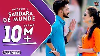 Sardara De Munde : Deep Sohi (Full Song) | Nawab Bagrian | Kil Banda | Batth Records