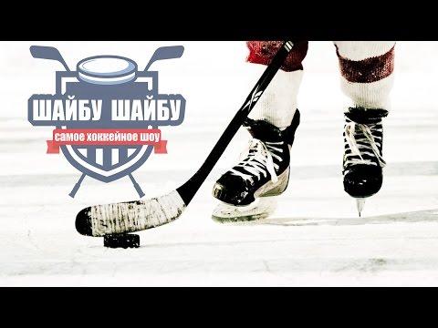 Будущие звезды хоккея