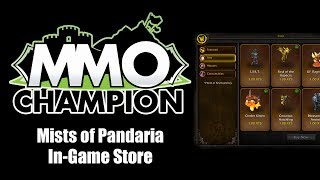 Patch 5.4.2 - In-Game Store