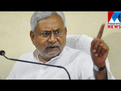 Bihar imposes total alcohol ban | Manorama News