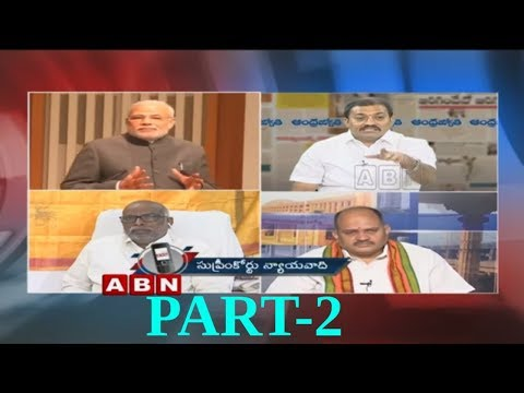 Debate | AP Political Protest on Centre over Special Status and Bifurcation Promises | Part 2