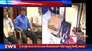 ACB Raids On Nizamabad Excise Superintendent Jyothi Kiran at 5 Places in  Nizamabad