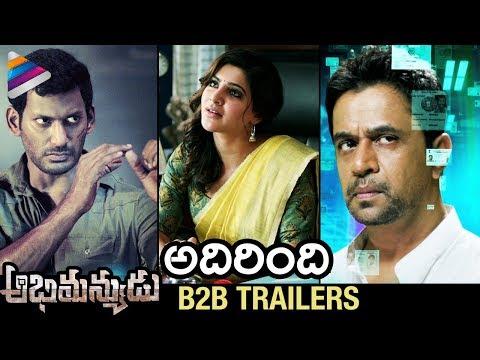 Abhimanyudu Back 2 Back Release Trailers | Vishal | Samantha | Arjun | PS Mithran | Telugu Filmnagar