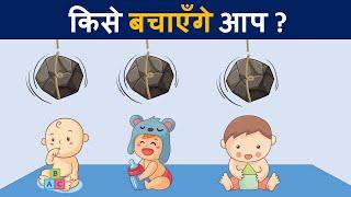 9 जासूसी और मजेदार हिंदी पहेलियाँ | Riddles in Hindi | Mind Your Logic
