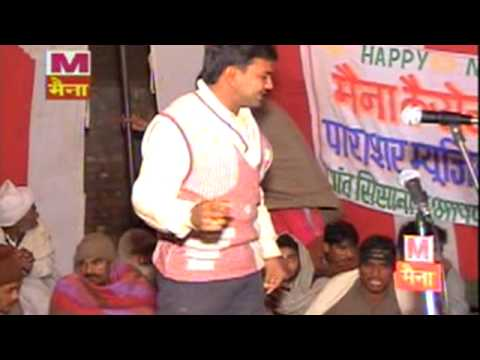 Haryanvi Ragni-boodhe Bail Uthh Ke Hale | Maina Hit Ragniyan Vol  73 video