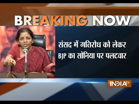 BJP Hit Hard on Congress Party and President Sonia Gandhi - India TV