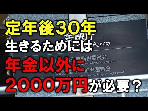 翻訳業で2000万円貯められないのなら廃業したほうがいい。