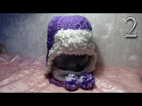 Как связать шапку-ушанку для девочки спицами ч. 2 - YT Channel Embed