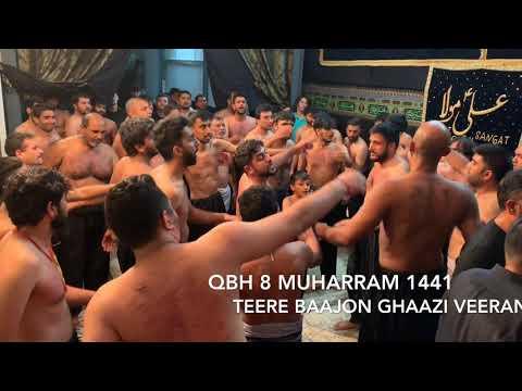 TEERE BAAJON GHAZI VEERAN 8 MUHARRAM 1441 QBH